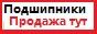 Поставка подшипников. Магазин Bearingshop.ru