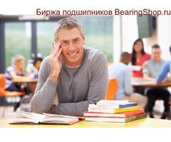 Преподаватель TOEFL IELTS TOEIC FCE BEC